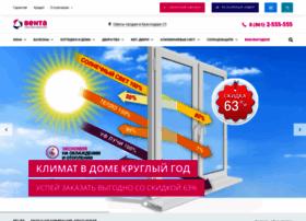 Venta23.ru thumbnail