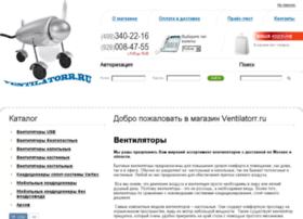Ventilatorr.ru thumbnail