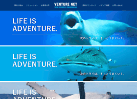 Venture-net.co.jp thumbnail