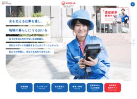 Veolia-jenets-kansai-recruit.jp thumbnail