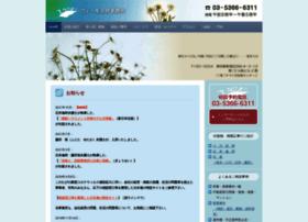 Ver-law.ne.jp thumbnail