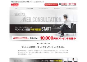 Veritas-investment.co.jp thumbnail