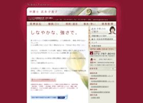 Veritas-law.jp thumbnail