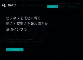 Veritrans.co.jp thumbnail