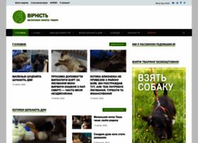 Vernost.dp.ua thumbnail