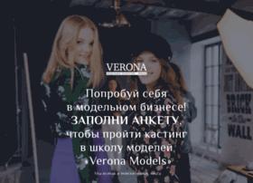 Veronamodelsschool.ru thumbnail