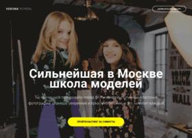 Veronaschool.ru thumbnail