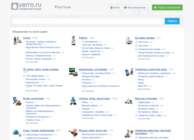 Verro.ru thumbnail