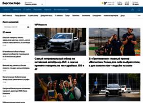 Verstov.info thumbnail