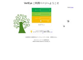 Vert-eye.jp thumbnail