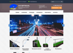 Vertical-opora.ru thumbnail