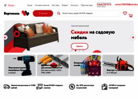 Vertical.ru thumbnail