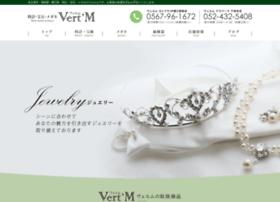 Vertm.jp thumbnail