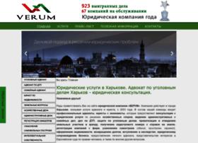 Verum.kharkov.ua thumbnail