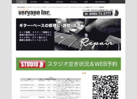 Veryape.co.jp thumbnail