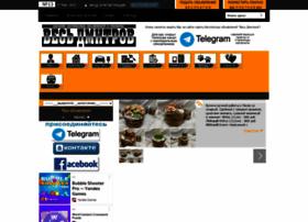 Vesdmitrov.ru thumbnail