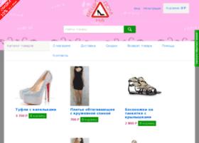 Veshi-na-dom.ru thumbnail