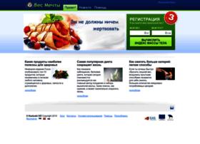 Vesmechti.ru thumbnail