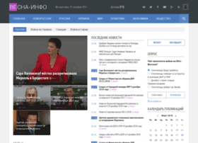 Vesna-info.ru thumbnail