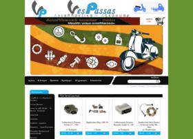 Vespassas.gr thumbnail