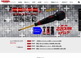 Vessel.co.jp thumbnail