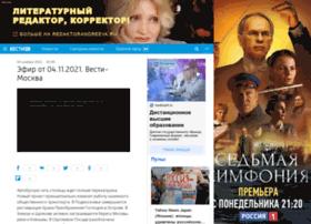 Vesti-moscow.ru thumbnail