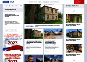 Vesti-ural.ru thumbnail