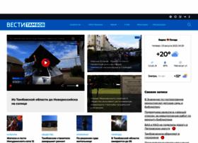 Vestitambov.ru thumbnail