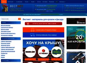 Vestmet.ru thumbnail