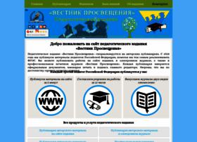 Vestnikprosveshheniya.ru thumbnail
