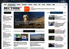Vestniksr.ru thumbnail