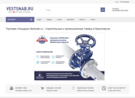 Vestsnab.ru thumbnail