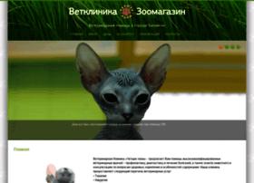 Vetbataisk.ru thumbnail