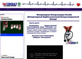 Vetconsultplus.ru thumbnail