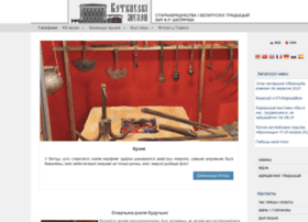 Vetka-museum.by thumbnail