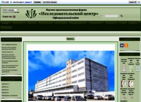 Vetom.ru thumbnail