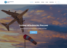 Vetromer.ru thumbnail