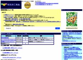 Vets.ne.jp thumbnail