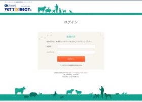 Vetsdirect.jp thumbnail