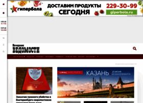 Veved.ru thumbnail