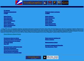 Vexillographia.ru thumbnail