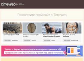 Veys.ru thumbnail