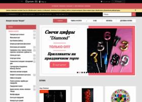 Vfeeriya.com.ua thumbnail