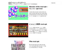 Vgamer.jp thumbnail