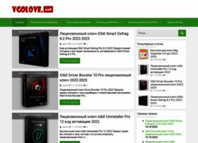 Vgolove.net thumbnail