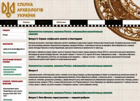 Vgosau.kiev.ua thumbnail
