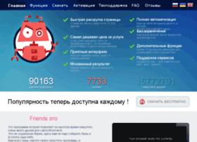 Vhelper.ru thumbnail