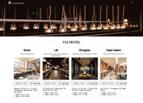 Via-hotel.com.tw thumbnail