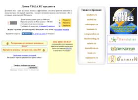 Viala.ru thumbnail