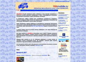 Viamobile.ru thumbnail